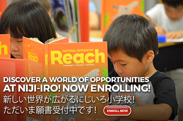 Discover a world of opportunities at Niji-Iro!